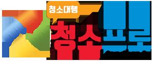 landpro-logo-2-1-1.png