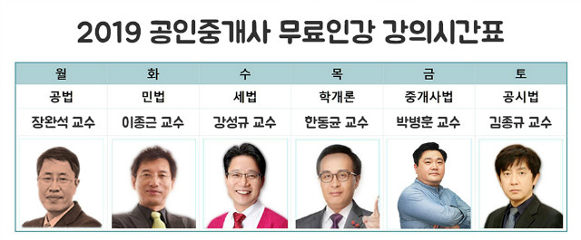 30회강의시간표.jpg