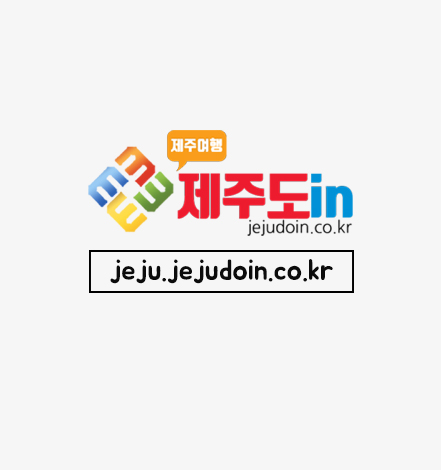 제주도in_여행_제주닷컴_배너.jpg