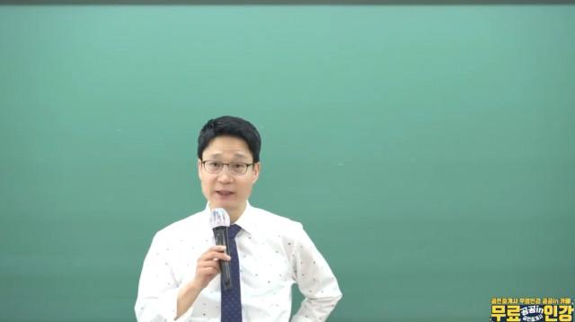 부동산세법_강성규 교수.jpg