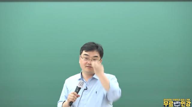 중개사법_고종원교수.png