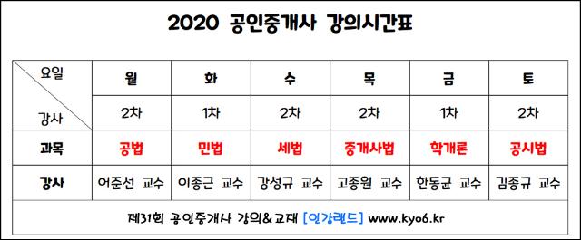 2020_gongin_pass.png