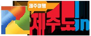 jejudoin-logo-2-1.png