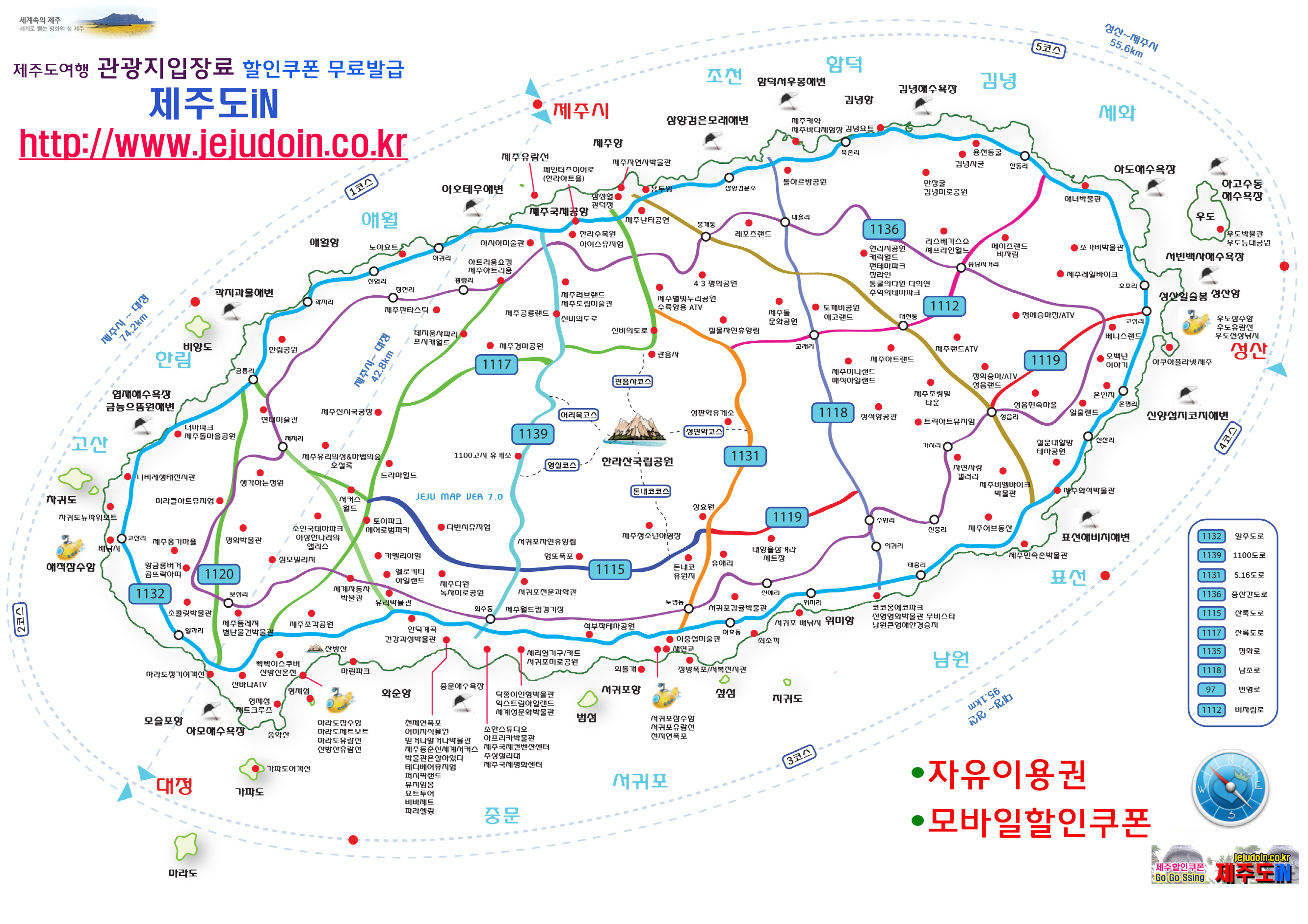 jejutour_map.jpg